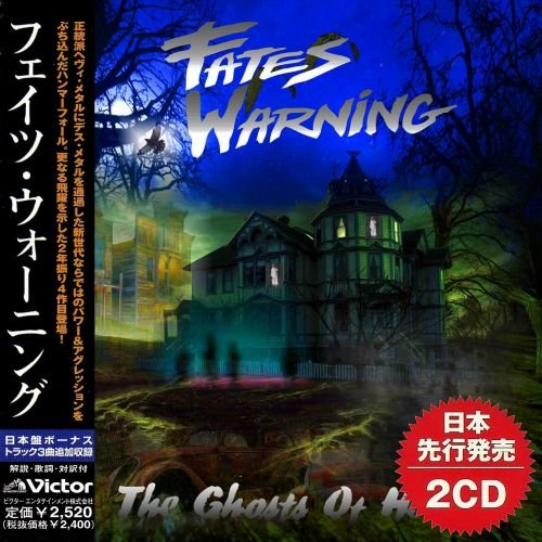 Fates Warning – The Ghosts Of Home (Japanese Edition) (2018) (Compilation)